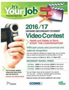 2016-ontario-ss-video-contest